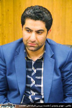 دکتر فقیهی، رئیس دفتر فناوریهای نوین مرکز پژوهشهای مجلس | نشست بررسی فرصتها و چالشهای شبکه ملی اطلاعات | بیشتر: http://weblognews.ir/news/41532