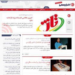 آغاز همکاری #برند #تاژ با وب سایت #اخبار_رسمی با بازتاب خبر #تاژستانه