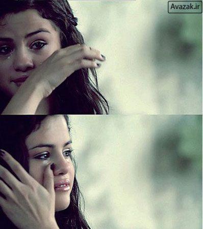 کلیپی از گریه های سلنا