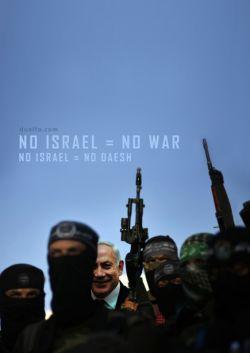 داعش، اسرائیل...