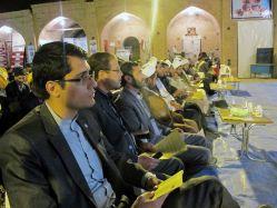 جشنواره نعنا ، نوید کمالی ، Navid Kamali ، شهرستان بجستان ، روستای زین آباد