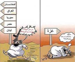 #وهابیت