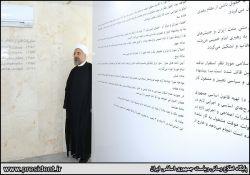 موزه شهید بهشتی