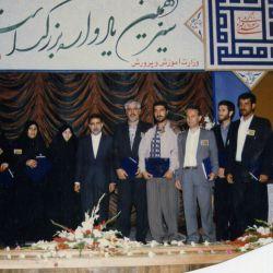 عکس یادگاری  سال76معلمین نمونه کشوری استان کردستان درکنار دکتر نجفی وزیر آموزش و پرورش