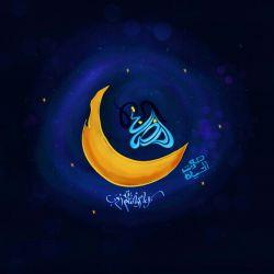 تشنه ام این رمضان تشنه تر از هر رمضانی/شب قدر آمده تا قدر خویش بدانی/لیله القدر عزیزی است بیا دل بتکانیم/سهم ما چیست از این روز بیا دل بتکانیم