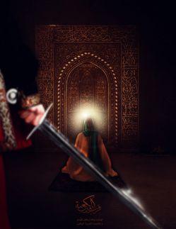 ضربت خوردن حضرت علی علیه السلام تصاویر بیش تر در سایت www.sojud.ir