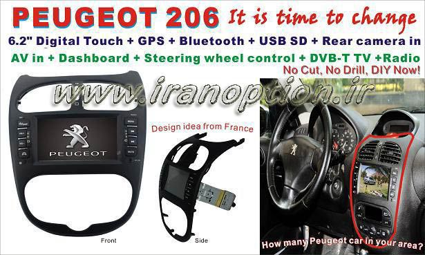 Peugeot 206 Multimedia GPS Fabric with Trip Computer