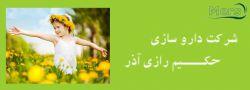 مرس برای زندگی بهتر  mers for better life  برای اطلاعات بیشتر به سایت mers.ir مراجعه فرمایید. با تشکر