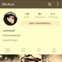 نمیدونم چرا از لنزور خوشم نمیاد کیفیت عکسا رو خیلی میاره پایین.... کماکان اینستا رو میپسندم... zolal72