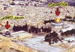 مکان واقعی مسجد الاقصی