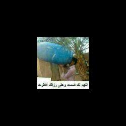 ماه رمضان و روزه داری....