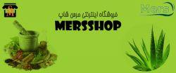 با سلام دوستان فروشگاه ما رسما از امروز آغاز به کار کرد. برای اطلاعات بیشتر به سایت www.mersshop.xzn.ir و برای خرید آسان به www.mersshop.hamvar.ir مراجعه نمایید. با تشکر