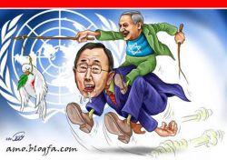 غزه و سازمان ملل...