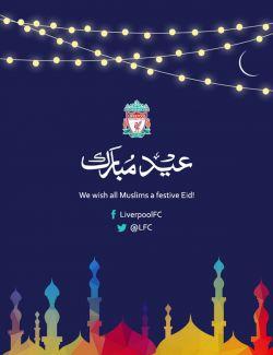 تبریک عید فطر باشگاه لیورپول  عیدتون مبارک