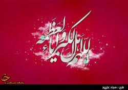 عید بر شما مبارک:)