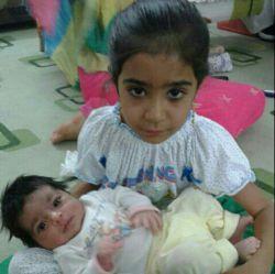 یاسمین با دختر عموش فرشته