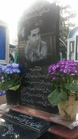 روی قبرم بنویسید: اینجا مدفن کسی است که میخواست اسرائیل را نابود کند/ روحت شاد حاج حسن / چیزی نمانده تا نابودی اسرائیل