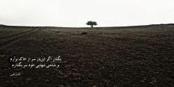 hamrah1#  زحمت ویرایش عکسودوست خوبم آقاسامان کشید...