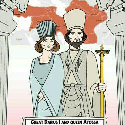 داریوش بزرگ و ملکه آتوسا
