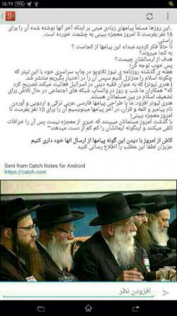 بخوانید تا باورتان شود پیچیدگی های امروز جهان اسلام را ... !!