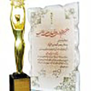 هشتمین جشنواره ملی قهرمانان صنعت ملی ایران