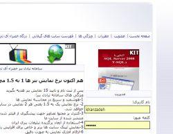 نسخه دوم آزمایشی تبادل بنر http://koota.ir/banner_beta