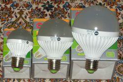 لامپ های فوق کم مصرف COB با برند RL