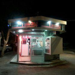دکه ساندویچی میدان فردوسی کرمانشاه غذاش حرف نداره ....بی نظیره