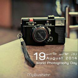 روز جهانی عکاسی مبارک