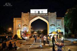#شیراز