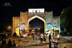 #دروازه قرآن  شیراز