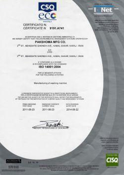گواهینامه ISO14001