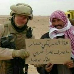 معنی:این یکی از فرمانه های خره(بی شعور) که عربی بلد نیست... طرف زده سیاهش کرده!!!!