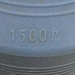 این عددی که روی آفتابه نوشته دقیقا ینی چی؟؟ ۱۵۰۰p ینی ۱۵۰۰ پی پی؟یا ۱۵۰۰ سی سی؟یا ۱۵۰۰ لیتر؟؟؟