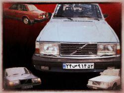volvo 240dl 1984