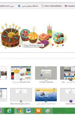 خدایی واستون اتفاق افتاده تا حالا؟؟؟ گوگل هم تولدمو تبریک گفته... لوگوی گوگل لبتابم امروز این شکلی بود... کیک تولد بوده.... از گوگل ممنونم خخخخخ  واز  همه ی دوستای گل...
