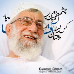 اینستاگرامی ها این صفحه را دنبال کنند: khamenei_graphy