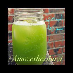 یک عدد خیار و یک بند انگشت زنجبیل خشک و یک عدد لیمو پوست گرفته درون میکسر گذاشته بجای آب بخورین