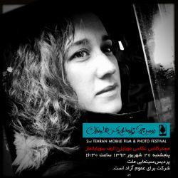 دومین جشنواره فیلم و عکس همراه تهران با افتخار برگزار میکند: مستر کلاس عکاسی موبایل با تدریس الیف سویاباتماز @fisheyedreams / چهارشنبه ۲۶ شهریور ۱۳۹۳ / ساعت ۱۶:۳۰ / پردیس سینمایی ملت / شرکت برای عموم آزاد است.