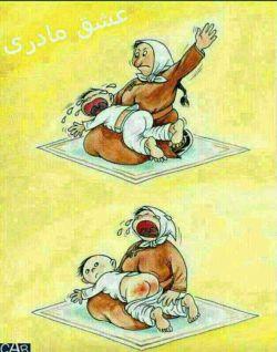 مهر مادری....