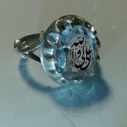 اینم انگشتر جدید ...
