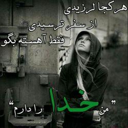 سلام ظهرتون بخیر دوستای گلم...^_^