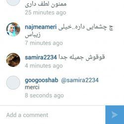 در جواب ادم هایی که چرت میگن یه عرب عربستانی میگه گوگوس جدا زیباست