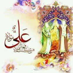عید غدیر پیشاپیش مبارک:-) اگه خواستین کامنت اول رو بخونین
