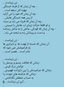 تقدیم ب همه ی خانم های گل ایران زمین... §