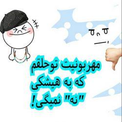 Hadis7418 ^_^