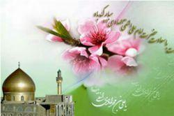 میلاد امام هادی (ع) بر تمام شیعیان مبارک باد.