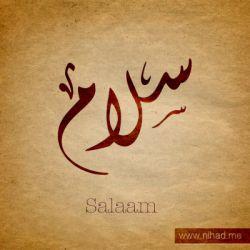 سلام ب همه ی دوستان ،ان شاءالله که حالتون خوب باشه