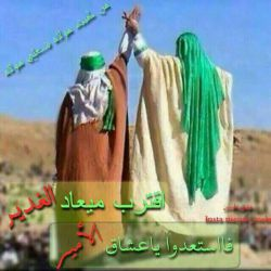 دوستان عزیز پیشاپیش عید غدیر مبارک.@-}--