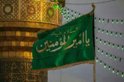 عید غدیر بر تمام شیعیان جهان مبارک باد